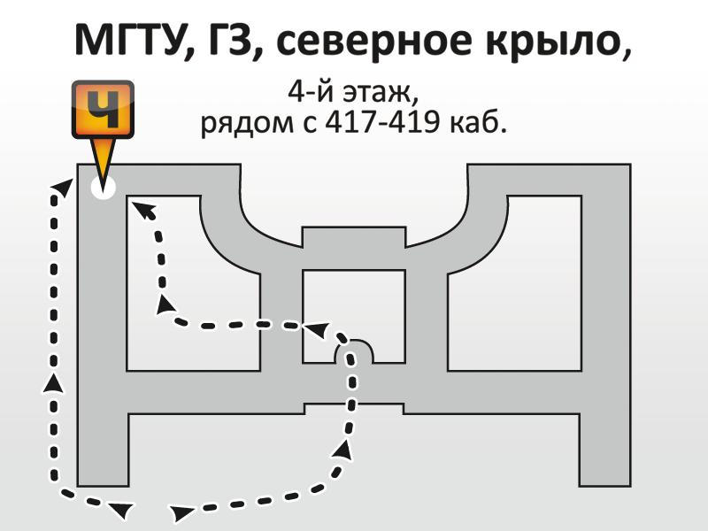 Копицентр в Бауманке (ГЗ МГТУ)