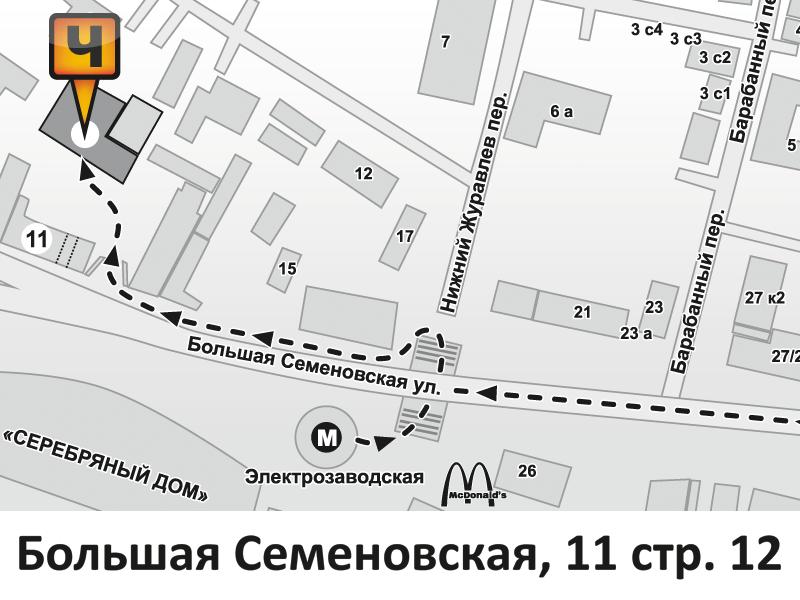 график метро москва: