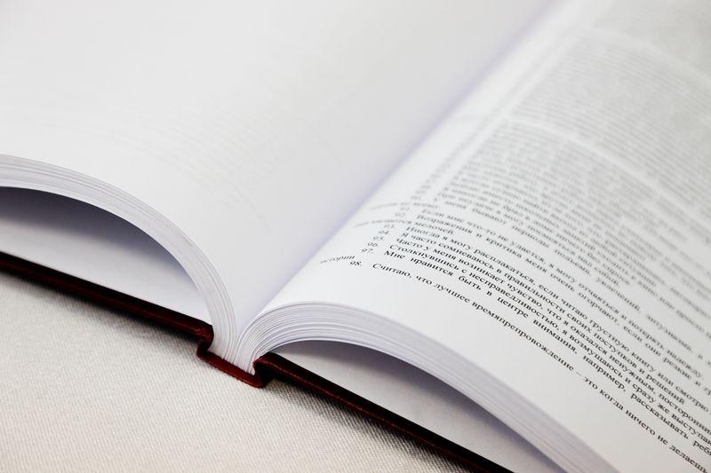 твердый переплет дипломов услуги Копицентры ЧЕРТЕЖ ру Твердый книжный переплет в наших копицентрах надежный долговечный недорогой и достаточно быстрый Его использование возможно для документов